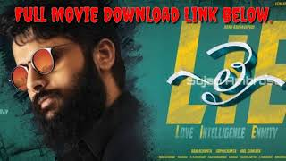 LIE 2017 Full Movie Download Link Free No Registration Required | Sujan Ambrose