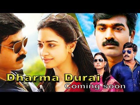 Dharmadurai Movie official Trailer |...