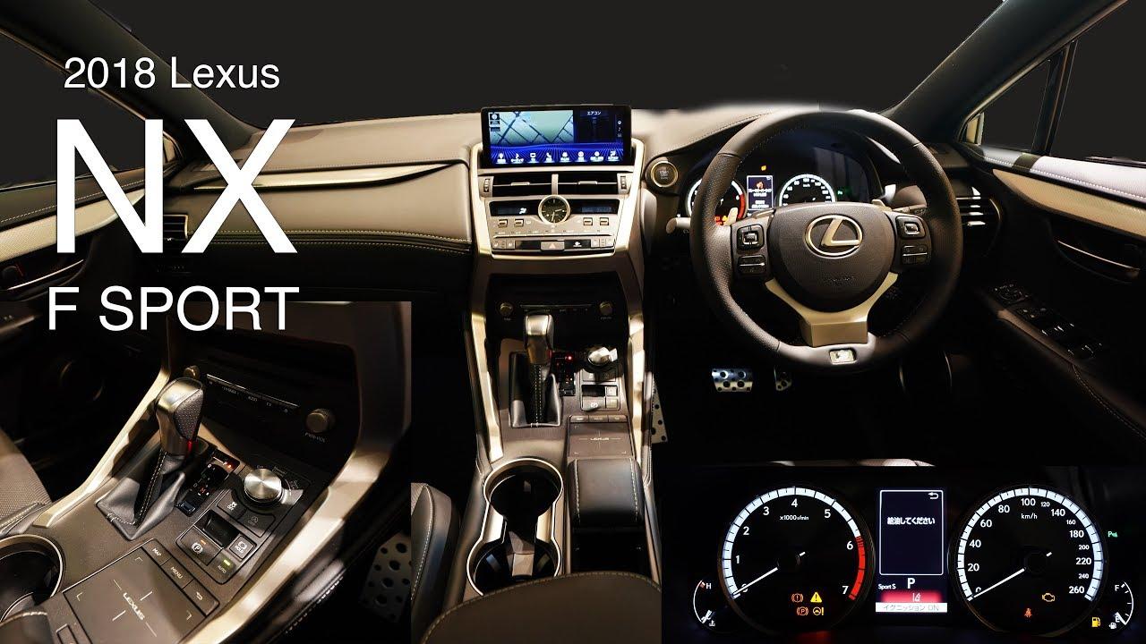 2018 Lexus NX 300 \u201cF SPORT\u201d interior