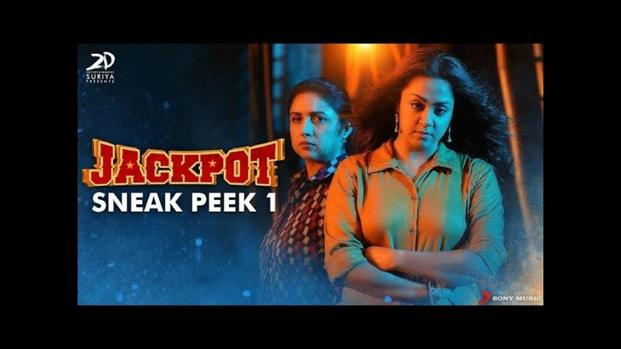Jackpot Tamil Movie | Jyothika | Revathi | S Kalyan | Tamil cinema review | Tamil Vision Media ...
