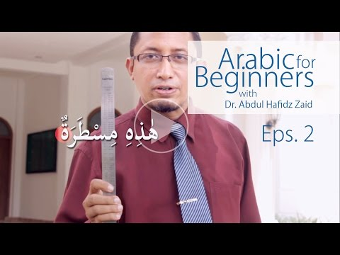 Arabic for Beginners - العربية للمبتدئين - Eps 2 - Bahasa Arab untuk Pemula