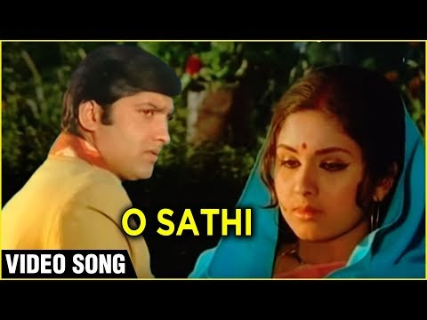 O Saathi O Saathi O Video Song | Honeymoon | Leena Chandavarkar, Anil Dhawan | Mohammad Rafi