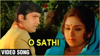 O saathi o saathi ho - mohammad rafi hit songs - usha khanna songs