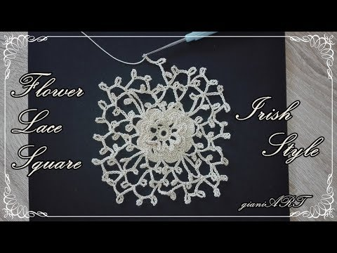 Crochet Lace Flower Square/Irish Style