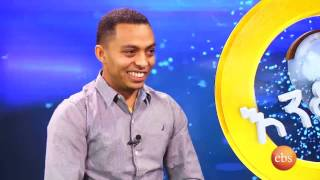 Enkokilish - Part 23 (Ethiopian TV Game Show)