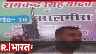 खुलेआम उड़ रही लोकतंत्र की धज्जियां, प्रेस कांफ्रेंस के दौरान लहराई बंदूक