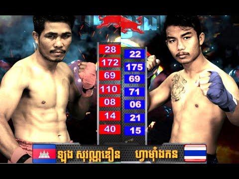 long sovan doeun Vs Thai ,CNC Boxing,09 Dec 2017,Khmer boxing