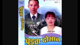 Chungwa Dovana