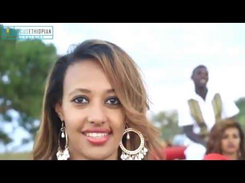 New Ethiopian Music 2016 By Bini Goytom - Dej Adere
