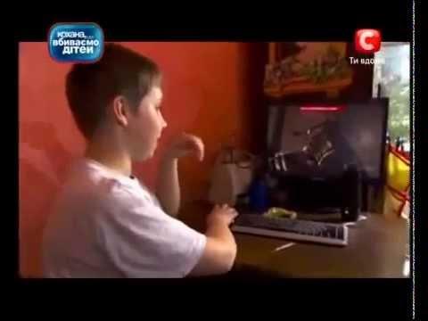 Саша Фокин Часть 1