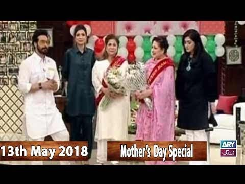 Salam Zindagi - Mother's Day -13th May, 2018 - Ary Zindagi