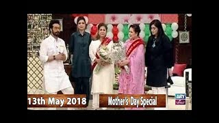Salam Zindagi - Mother's Day Special With Faysal Qureshi,13th May, 2018