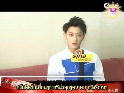 [12starSub] 150810 Z. TAO Sina Exclusive Interview