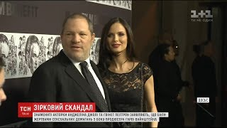 Нові подробиці секс-скандалу: Джолі і Пелтроу заявили про домагання