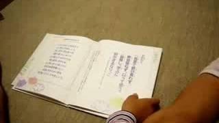 こども向けの論語の本を小2の娘が朗読してみました。