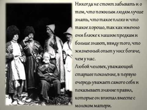 Примеры народов России. Обычаи и традиции народов России