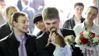 """Выкуп в стиле """"Интерны"""" ведущий Кирилл Давыдов.mp4"""