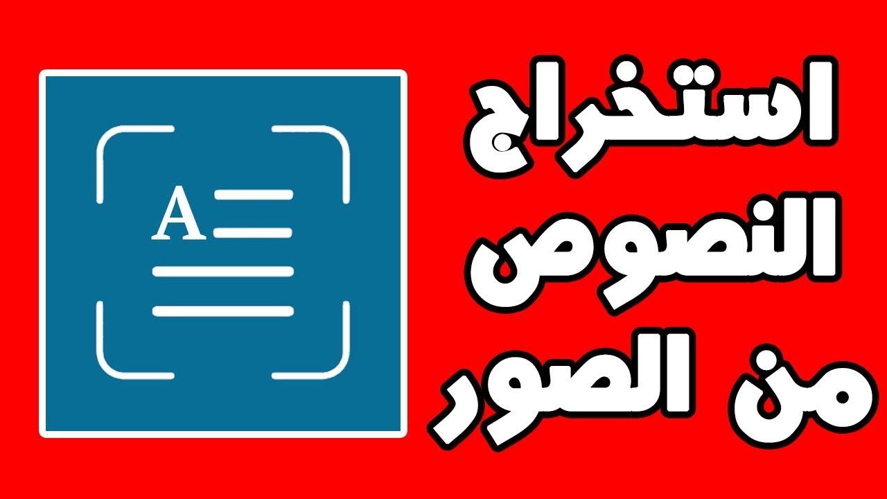 تحميل برنامج فوتوشوب يدعم اللغة العربية