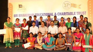 Actor Surya at Sri Sivakumar Educational Trust 37th Anniversary..!