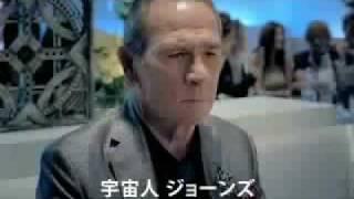 宇宙人ジョーンズ 総集編 缶コーヒー BOSS CM thumbnail