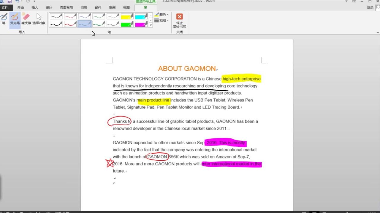 How to Use Pen Tablet to Sign, Annotate, or Comment on Word, Excel,  PowerPoint, and OneNote
