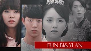 Eun bi&Yi An || Чувствую душой (AU)