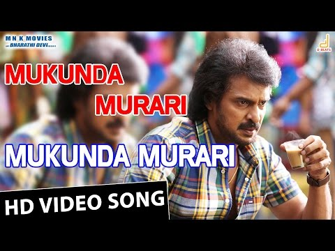 Mukunda Murari HD Video Song | Real Star...