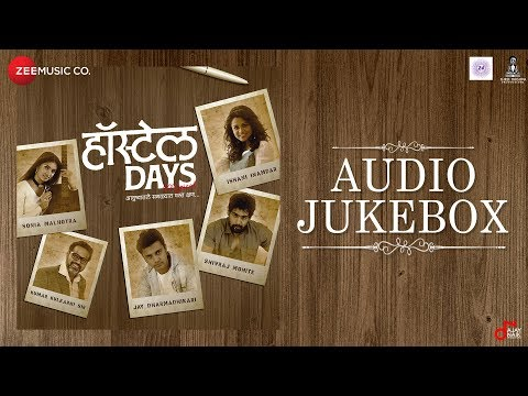 Hostel Days - Full Movie Audio Jukebox | Aaroh W, Akshay T, Prarthana B, Sanjay J & Sagarika R