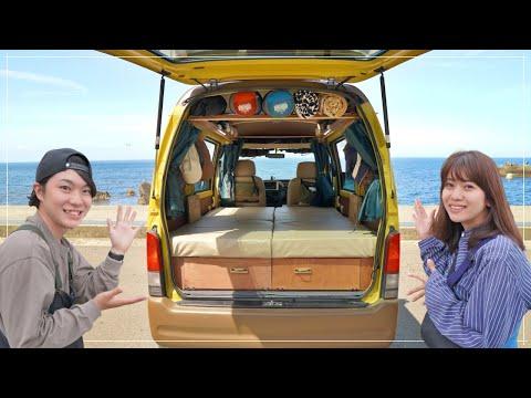 【車中泊仕様】キャンプと車中泊で日本一周する夫婦の車内紹介!ここが私たちの家です。