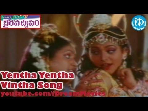 Bhairava Dweepam Movie Songs - Yentha Yentha Vintha Song  - Balakrishna - Roja - Rambha