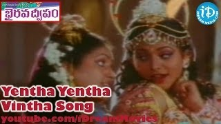 Bhairava Dweepam Movie Songs - Yentha Yentha Vintha Song  - Balakrishna - Roja - Rambha