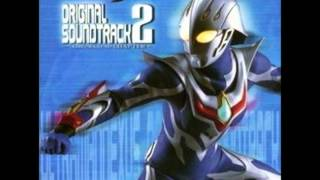 Ultraman Nexus OST- A New Beginning, Noa