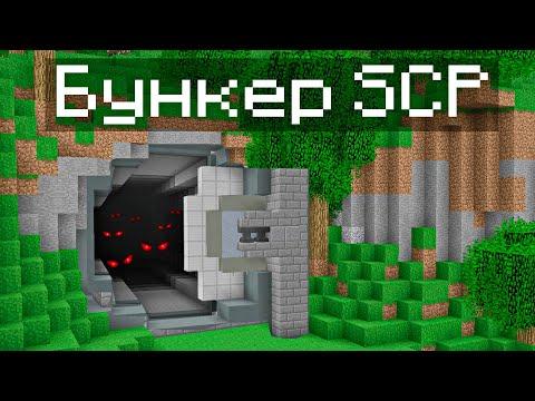 Я дал 70 Игрокам Сервер что-бы построить СЕКРЕТНЫЙ БУНКЕР в МАЙНКРАФТ!