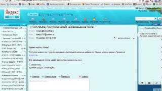 Видеоурок по использованию SMMK.ru
