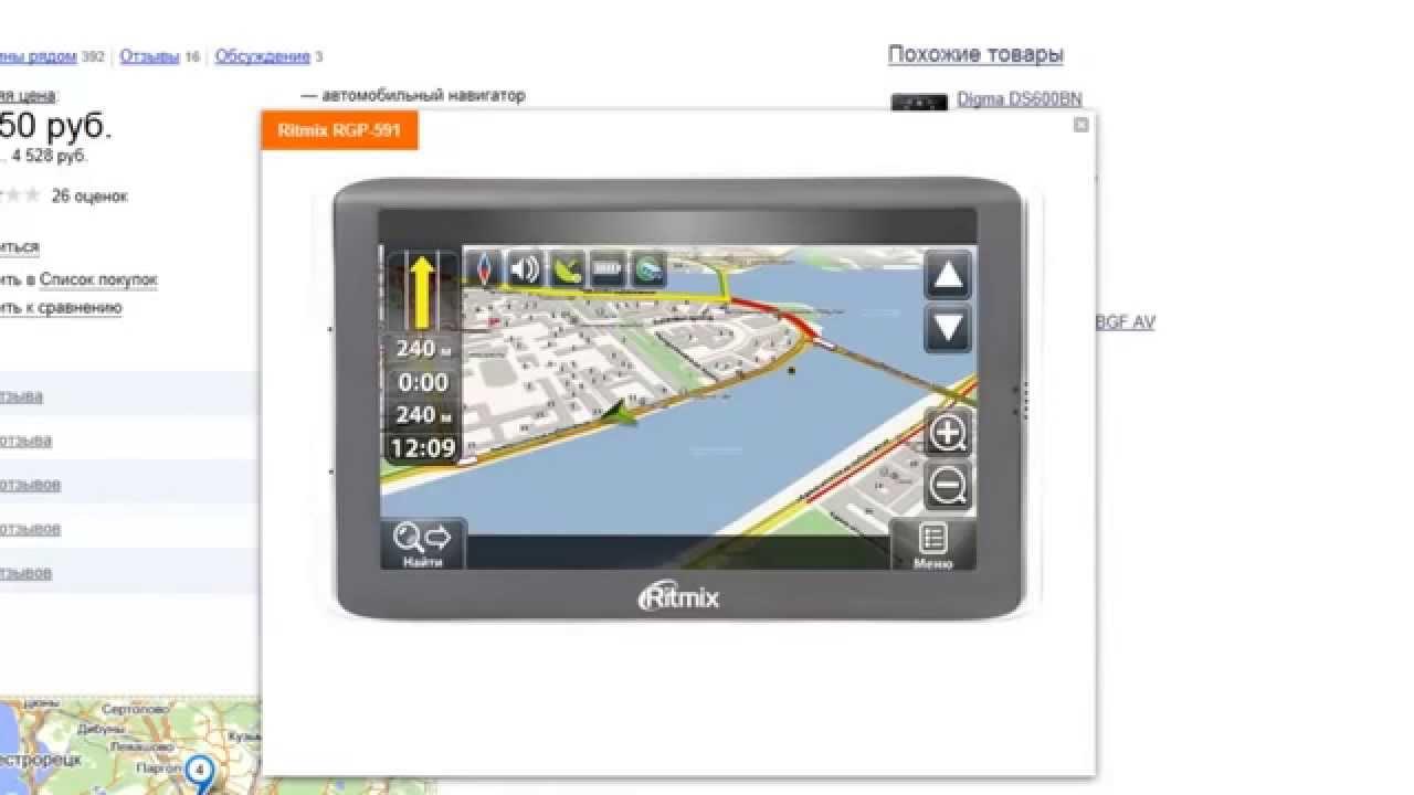 скачать карты европы для навигатора бесплатно ай гоу