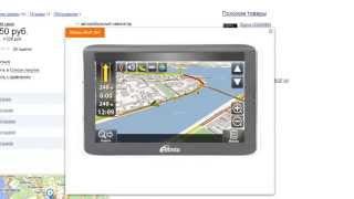 Прошивка Навител Навигатор NAVITEL. Установка карт.(Прошивка GPS навигаторов установка карт Киев Обновление GPS навигаторов и навигационных карт http://onlinehelp.com.ua/mobi..., 2015-02-20T22:47:27.000Z)