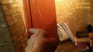 То ли ремонт то ли стройка Перегородка Домашнее Хозяйство