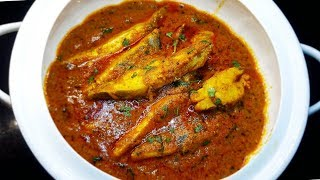 Delicious Fish Curry  Recipe| Fish Gravy Recipe| Pomfret Fish Curry