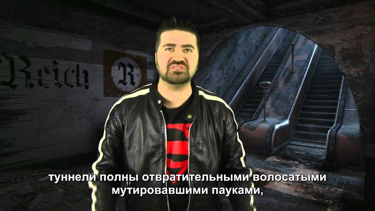 Metro Last Light Angry Review Joe Sexy Dance Rus Sub