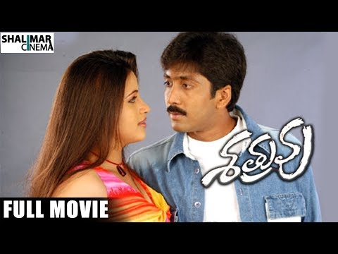 Shatruvu Telugu Full Length Movie || Naveen, Navneet Kaur