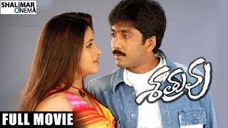 Shatruvu Telugu Full Length Movie    Naveen, Navneet Kaur