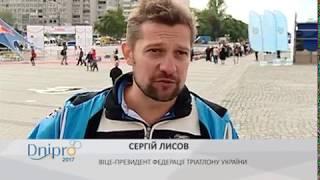 Dnepr Triathlon Fast 2017