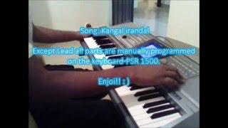 kangal irandal song keyboard