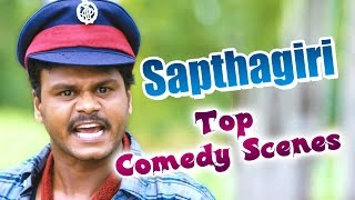 Sapthagiri Comedy Back 2 Back Comedy Scenes || Sapthagiri Latest Comedy Scenes 2016