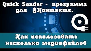 Приватные socks5 для webmailer Купить Быстрые Пркоси Под Вебмаил Mix Proxy Под Накрутку