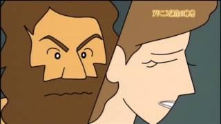 20081101 5/13 ギリシア神話 第5話「ナルキッソスの花」 ナルシストと...