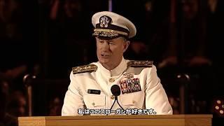 2014テキサス大学卒業式祝辞  マクレイヴン海軍大将 (Navy SEALs) thumbnail