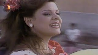 اهلا بالعيد صفاء ابو السعود 1984