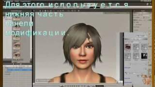 Урок 3D iClone- Как создать собственный аватар