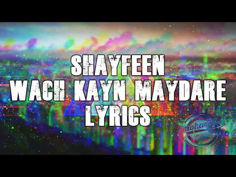 WACH SHAYFEEN KAYN MUSIC MAYDAR TÉLÉCHARGER
